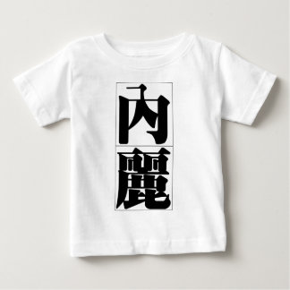 Chinese name for Nelly 20265_3.pdf T-shirt