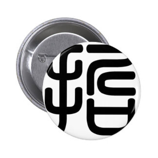Chinese name for Nigel 20749_0 pdf Pin