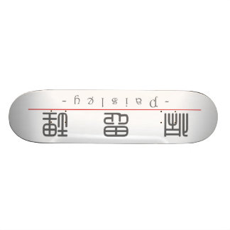 Chinese name for Paisley 21194_0.pdf Skate Decks