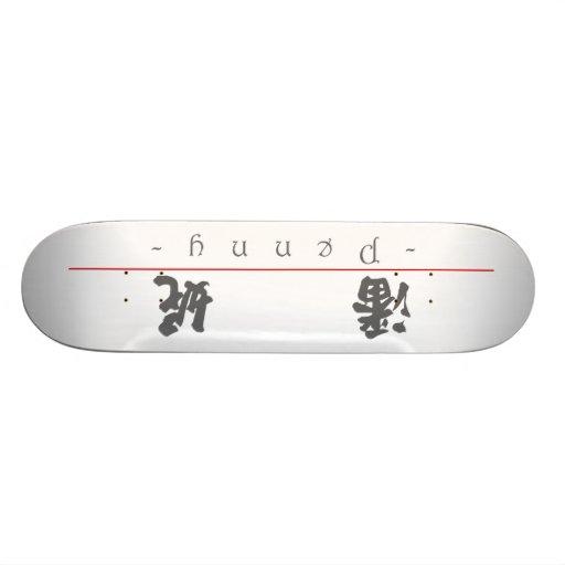 Chinese name for Penny 20288_4.pdf Custom Skate Board