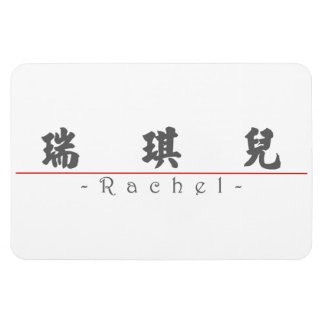 Chinese name for Rachel 20300_4.pdf Magnet