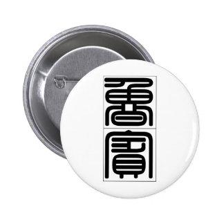 Chinese name for Reuben 20791_0.pdf Pin