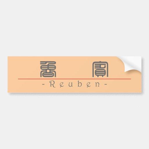 Chinese name for Reuben 20791_0.pdf Bumper Sticker