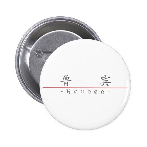 Chinese name for Reuben 20791_1.pdf Pinback Buttons