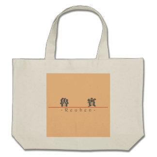 Chinese name for Reuben 20791_3.pdf Tote Bags