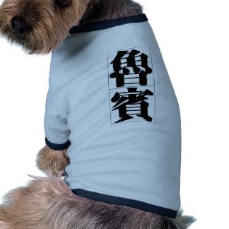 Chinese name for Reuben 20791_3.pdf Doggie T Shirt