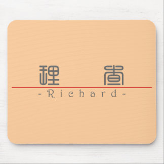 Chinese name for Richard 20793_0.pdf Mouse Pad
