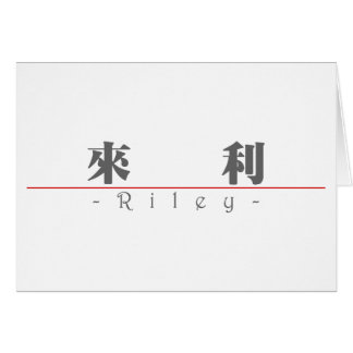 Chinese name for Riley 22110_3.pdf Card