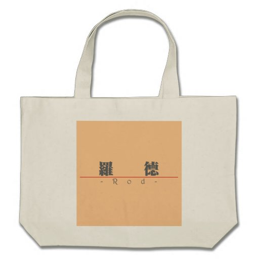 Chinese name for Rod 20797_3.pdf Tote Bags
