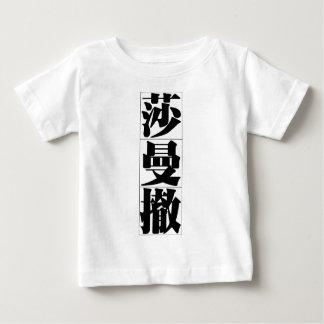 Chinese name for Samantha 20319_3.pdf Baby T-Shirt
