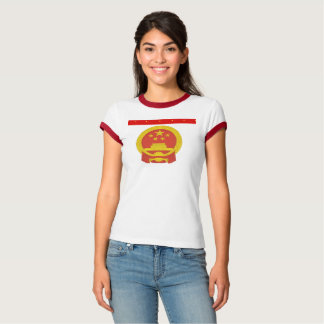 Chinese National Emblem T-Shirt