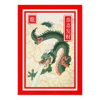 Chinese New Year 13 Cm X 18 Cm Invitation Card