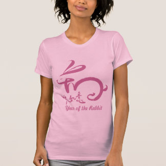 Chinese New Year 2011 - Year of the Rabbit (pink) T-Shirt