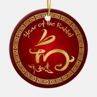 Chinese New Year - 2011 Year of the Rabbit Round Ceramic Decoration