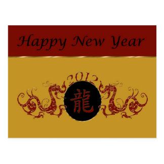 Chinese New Year 2012 Red Dragons Postcard