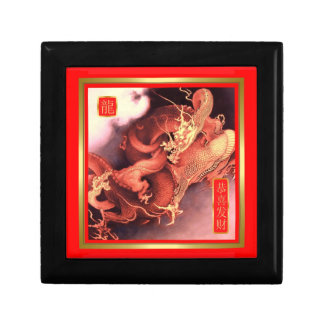 Chinese New Year 2012 Small Square Gift Box