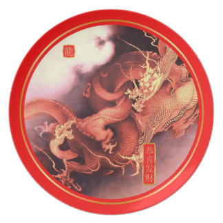 Chinese New Year 2012 ( Year of the dragon ) Plate