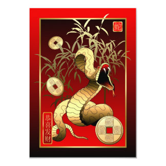 Chinese New Year-2013-year of the Snake 13 Cm X 18 Cm Invitation Card