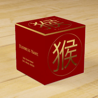Chinese new year 2016 Corporate Favor Box