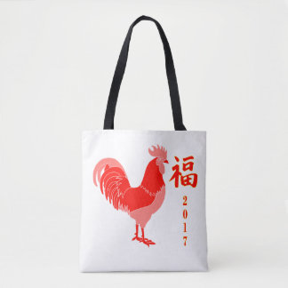 Chinese New Year 2017 Year of the Rooster Tote Bag