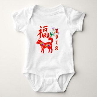 Chinese new year 2018 baby bodysuit