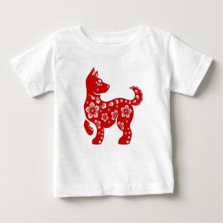 Chinese new year 2018 baby T-Shirt