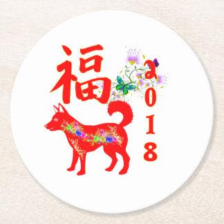 Chinese new year 2018 round paper coaster