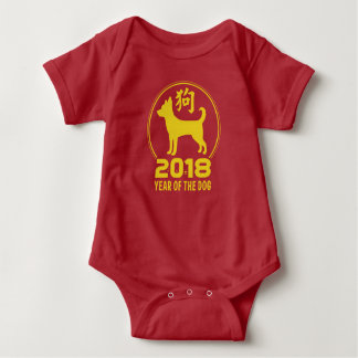 Chinese New Year 2018 Year of the Dog Baby Bodysuit