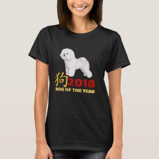 Chinese New Year. AKC Winner Bichon Frise! T-Shirt