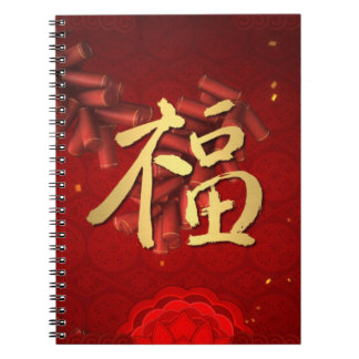 Calligraphy Notebooks Calligraphy Spiral Notebooks