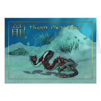 Chinese New Year Card With Red Dragon