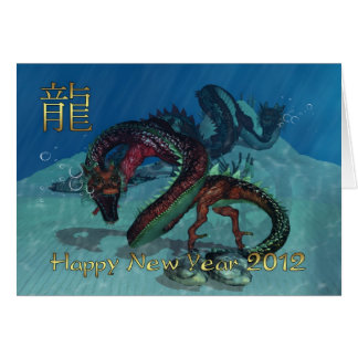 Chinese New Year Card With Red Dragons