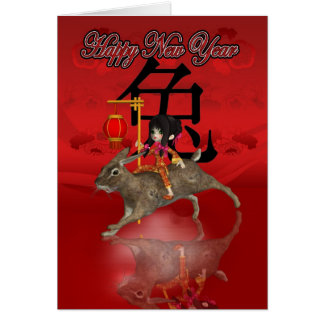 Chinese New Year Card - Year Of The Rabbit - Littl