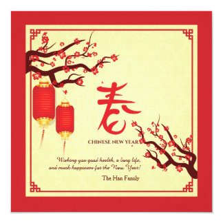 Chinese New Year Cards 13 Cm X 13 Cm Square Invitation Card