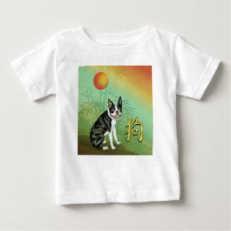 Chinese New Year Dog Boston and Moon Baby T-Shirt