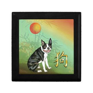 Chinese New Year Dog Boston and Moon Gift Box
