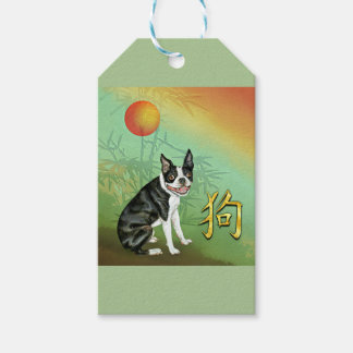 Chinese New Year Dog Boston and Moon Gift Tags