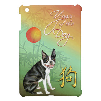 Chinese New Year Dog Boston and Moon iPad Mini Cases