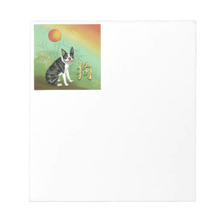 Chinese New Year Dog Boston and Moon Notepad