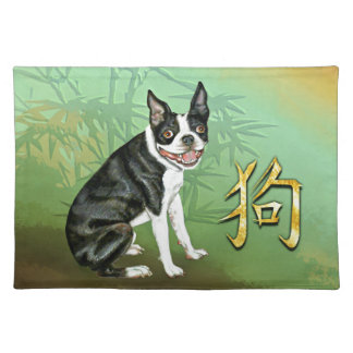 Chinese New Year Dog Boston and Moon Placemat