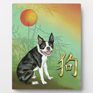 Chinese New Year Dog Boston and Moon Plaque