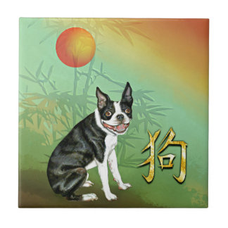 Chinese New Year Dog Boston and Moon Tile