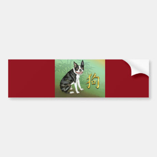 Chinese New Year Dog Boston Terrier under Red Moon Bumper Sticker