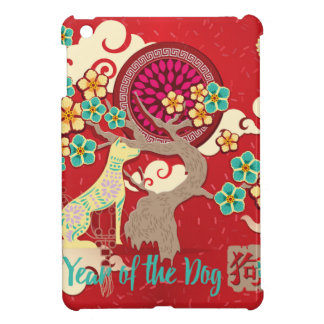 chinese new year dog cover for the iPad mini