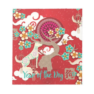 chinese new year dog notepad
