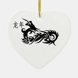 Chinese New Year Dragon 2012 Ceramic Heart Decoration