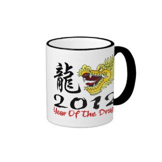 Chinese New Year Dragon 2012 Ringer Mug