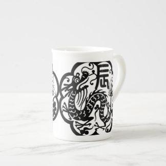 Chinese New Year Dragon 2012 Bone China Mug