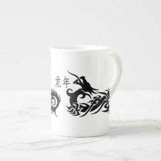 Chinese New Year Dragon 2012 Bone China Mugs