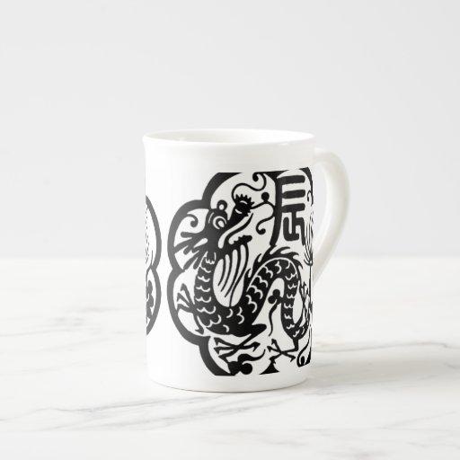 Chinese New Year Dragon 2012 Porcelain Mug